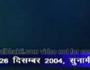 India fight against corruption