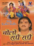 Bolo Radhe Radhe-totalbhakti