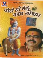 Chhoto So Mero Madan Gopal-totalbhakti