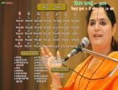 Anandmurti Gurumaa May 2016 Hindu Calendar Wallpaper,