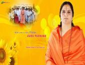 Anandmurti Gurumaa Guru Purnima Wallpaper,