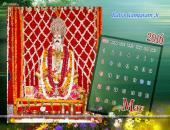 Baba Gangaram Ji May 2016 Monthly Calendar Wallpaper,