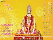 Baba Gangaram Ji June 2016 Monthly Calendar Wallpaper,