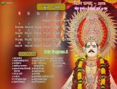 Baba Gangaram Ji June 2016 Hindu Calendar Wallpaper,