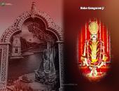 Baba Gangaram ji Wallpaper, Brown, Red and White Color