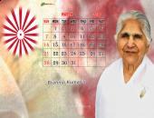 Brahma Kumaris march calendar , pink and white color