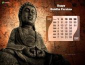 Buddha Purnima WAllpaper, Brown, White and Yellow Color