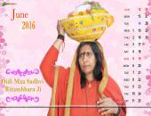Didi Maa Sadhvi Ritambhara Ji June 2016 Monthly Calendar Wallpaper,