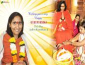 Didi Maa Sadhvi Ritambhara Ji Guru Purnima Wallpaper,