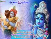 Krishna & Sudama Wallpaper,