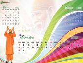 Om Sai Nath November 2015 Monthly Calendar Wallpaper,