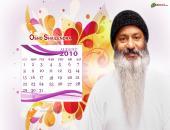 osho shailendra august calendar, white and red color