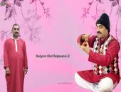 Sadguru Shri Satyanand Ji Wallpaper Pink, Gray and White Color