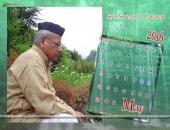 Shri Suresh Ji Maharaj May 2016 Monthly Calendar Wallpaper,