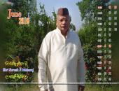 Shri Suresh Ji Maharaj June 2016 Monthly Calendar Wallpaper,
