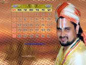 Sri Dharacharya Ji  july calendar , brown , yellow and orange color