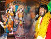 Sri Dharam Dev Ji Wallpaper,