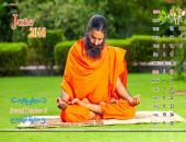 Swami Ramdev Ji June 2016 Monthly Calendar Wallpaper,