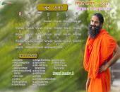 Swami Ramdev Ji June 2016 Hindu Calendar Wallpaper,