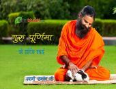 Swami Ramdev Ji Guru Purnima Wishes Wallpaper,