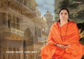 Guru Maa picture, gray and orange color